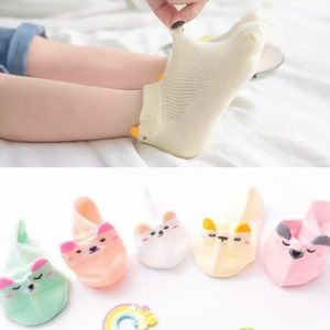 5 pairs | Cute Toddler Socks